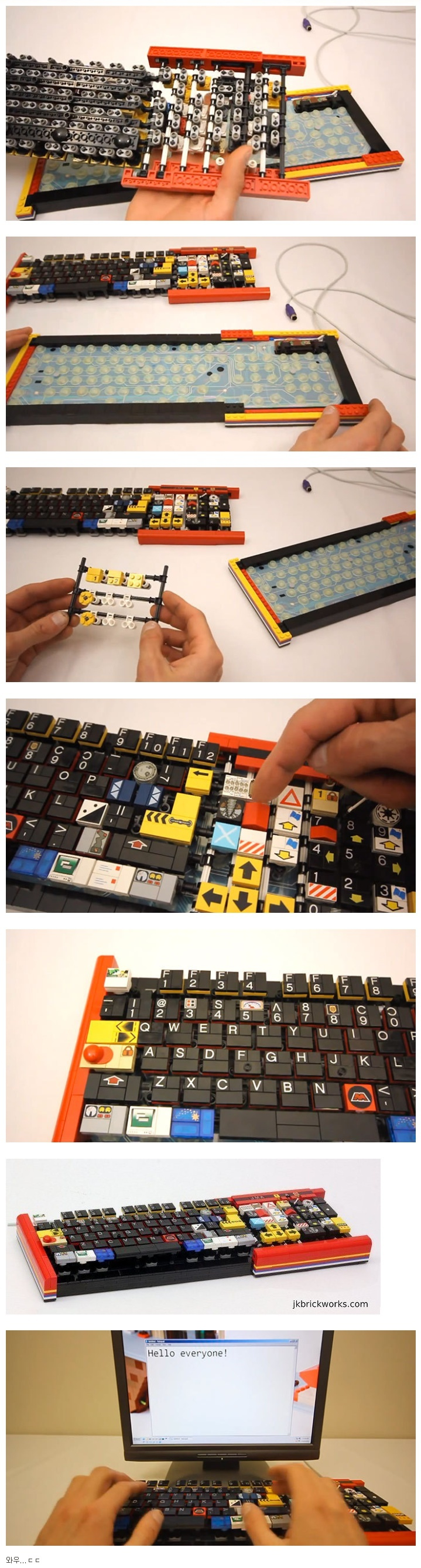 레고 키보드.jpg