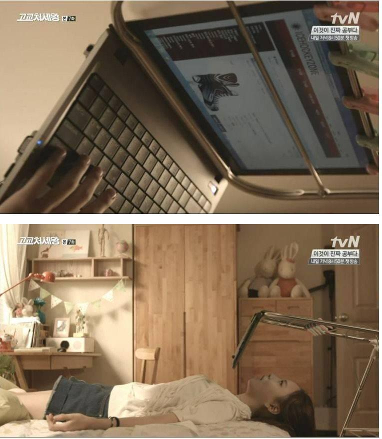 누워서 노트북 보는 방법.jpg