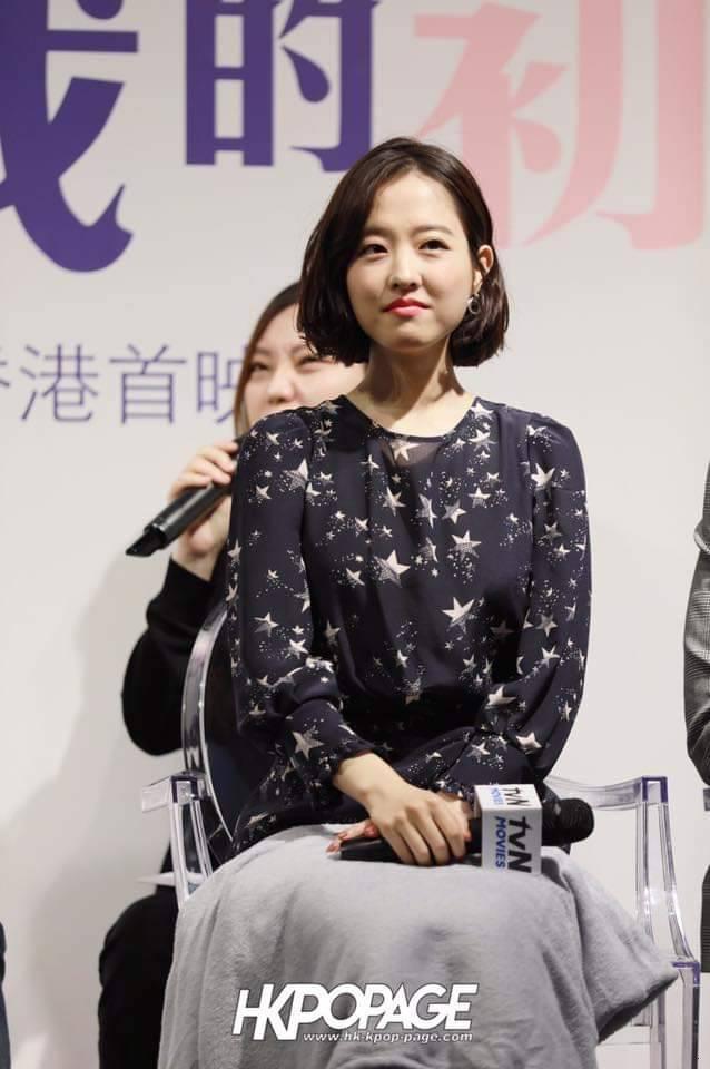 박보영_홍콩 (11).jpg