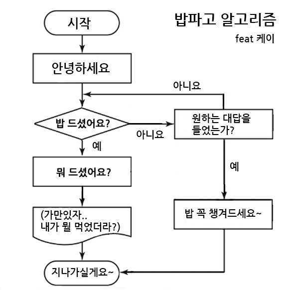 케이 (6).jpg