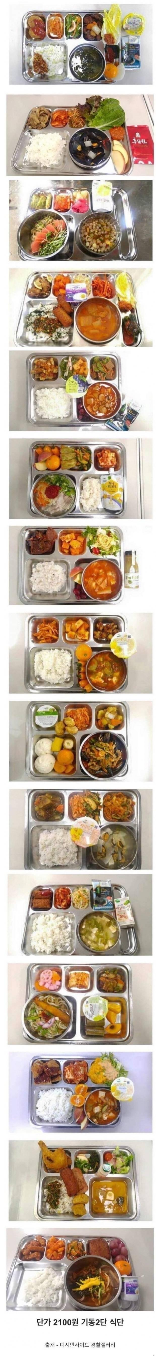 단가 2,100원 의경 식단.jpg
