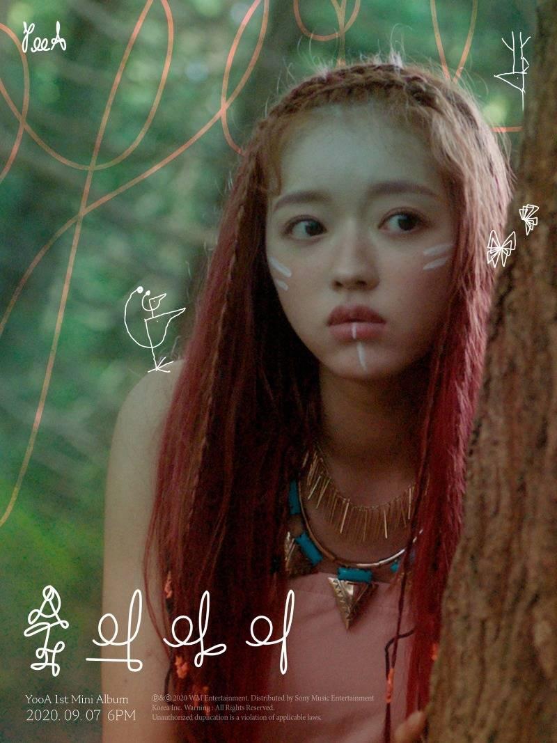 숲의아이 유아 (2).jpg