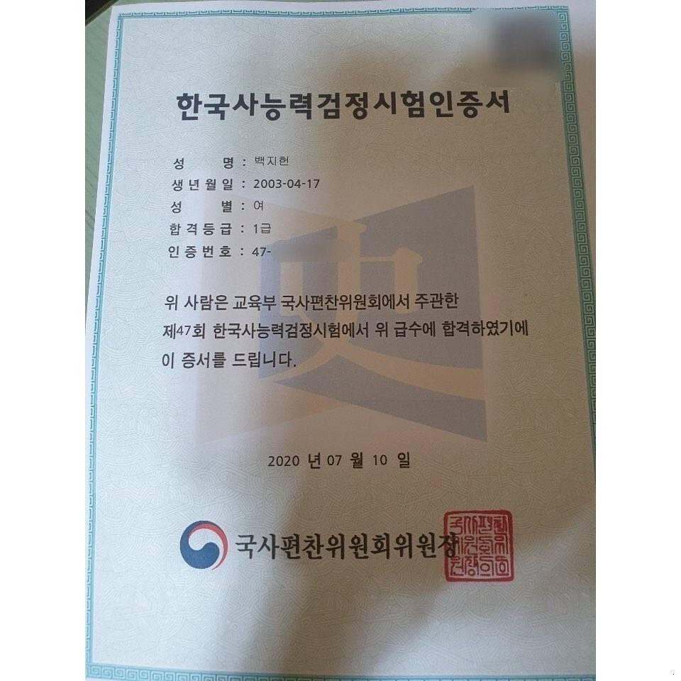 200730 백지헌 (2).jpg
