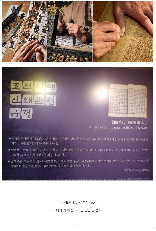 극한직업 조선시대 인쇄소.jpg