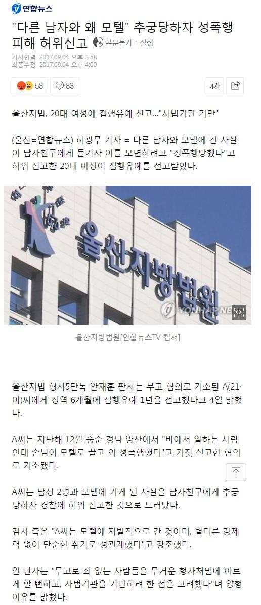 어메이징2.jpg