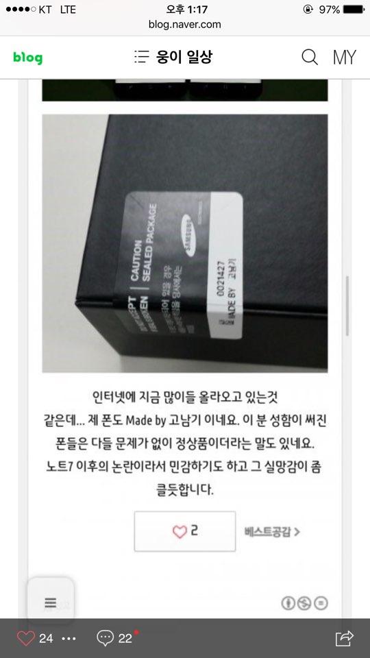 갤럭시s8 고남기 에디션.jpg