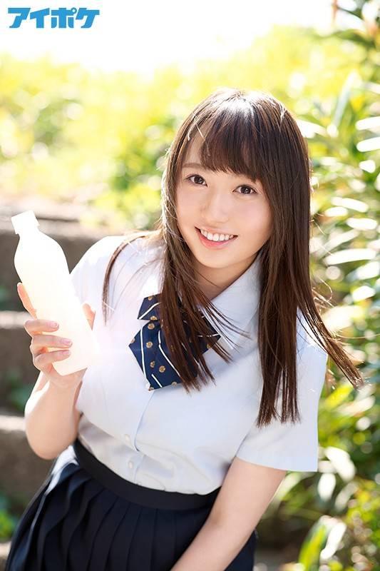 나루미야 히카루 (1).jpg