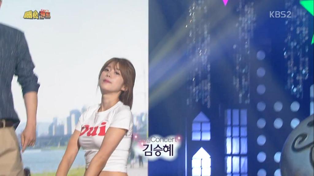 김승혜03.png