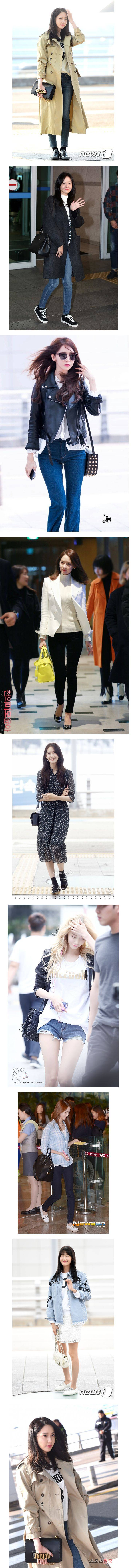 소녀시대 윤아 사복 .jpg