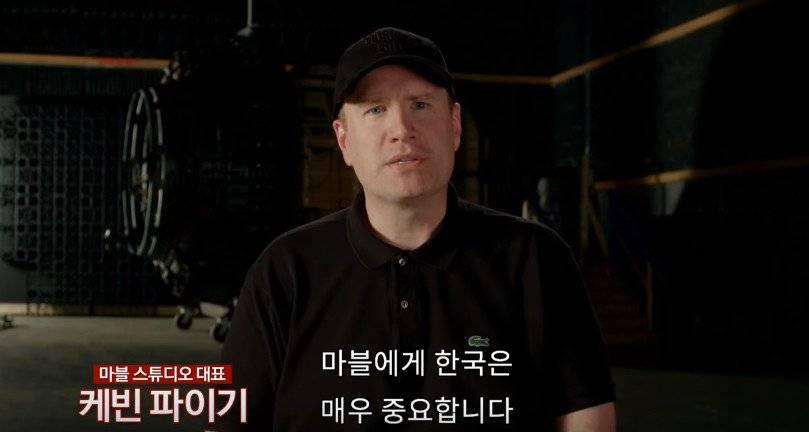마블이 한국을 생각하는 위치.jpg