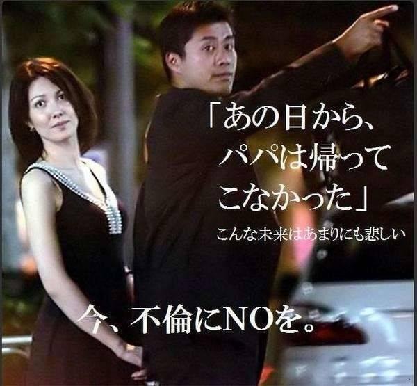 일본불륜 (3).jpg