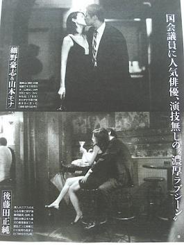 일본불륜 (1).jpg