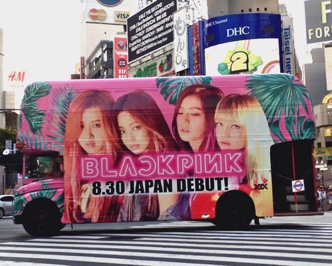 도쿄 블랙핑크 버스.jpg