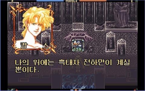 gene440-fireblow_pebada777.jpg