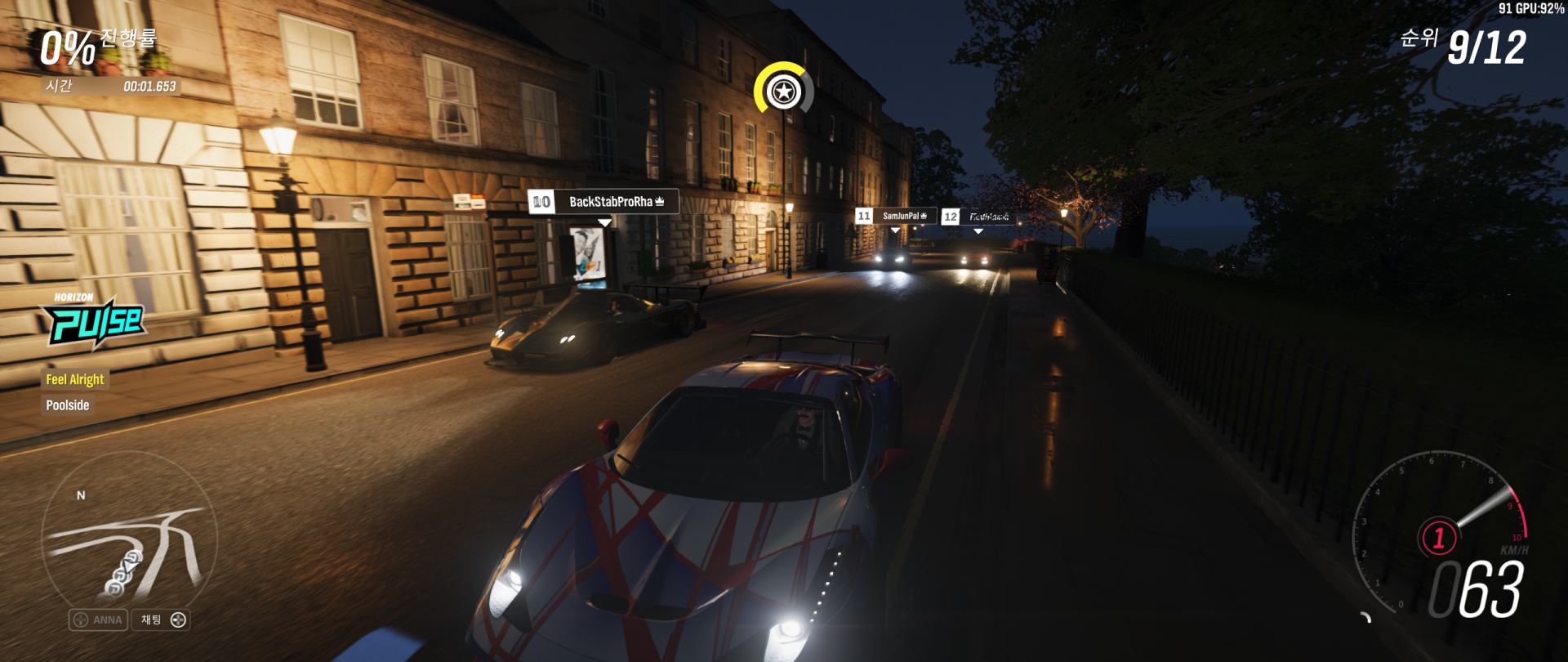 Forza Horizon 4 Screenshot 2018.10.21 - 01.20.07.26.png