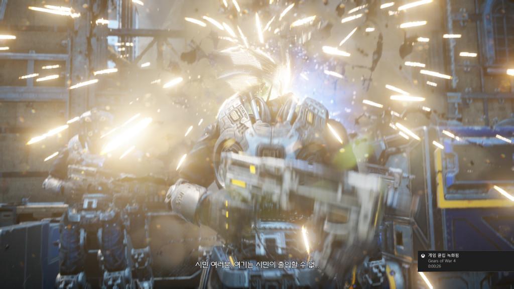 수정됨_Gears of War 4 2016-11-17 오후 12_44_48.jpg