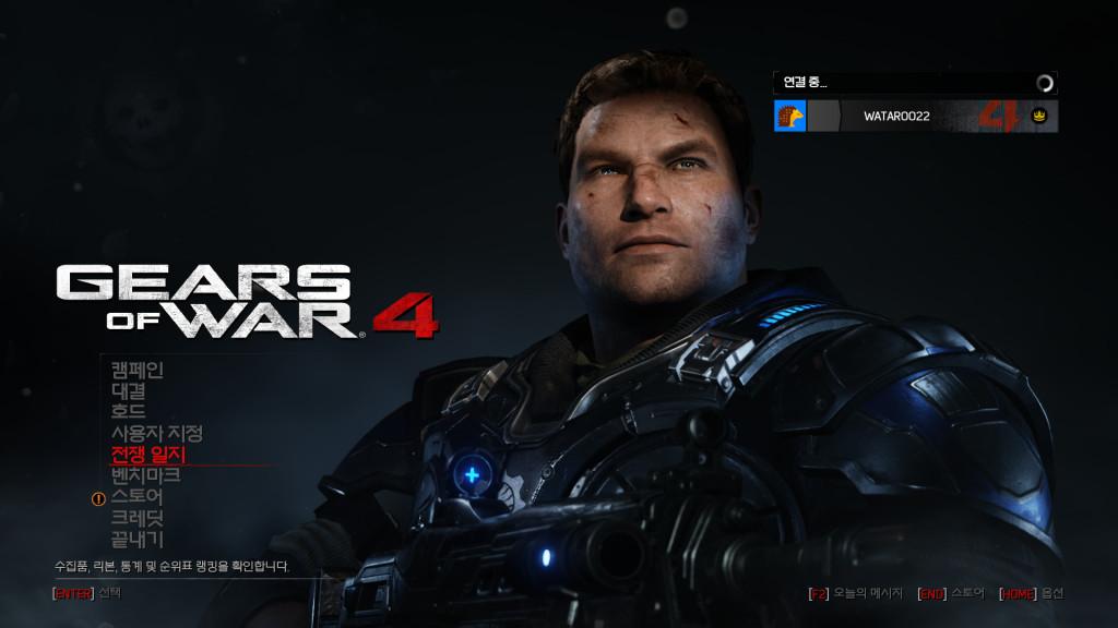 수정됨_Gears of War 4 2016-11-17 오후 12_39_54.jpg
