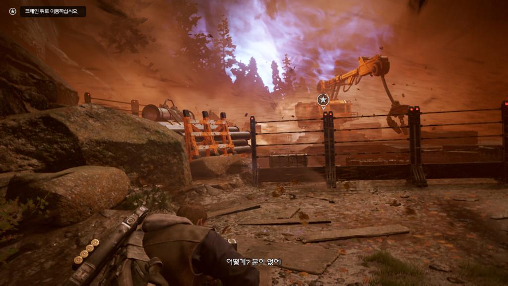 수정됨_Gears of War 4 2016-11-17 오후 12_41_27.jpg