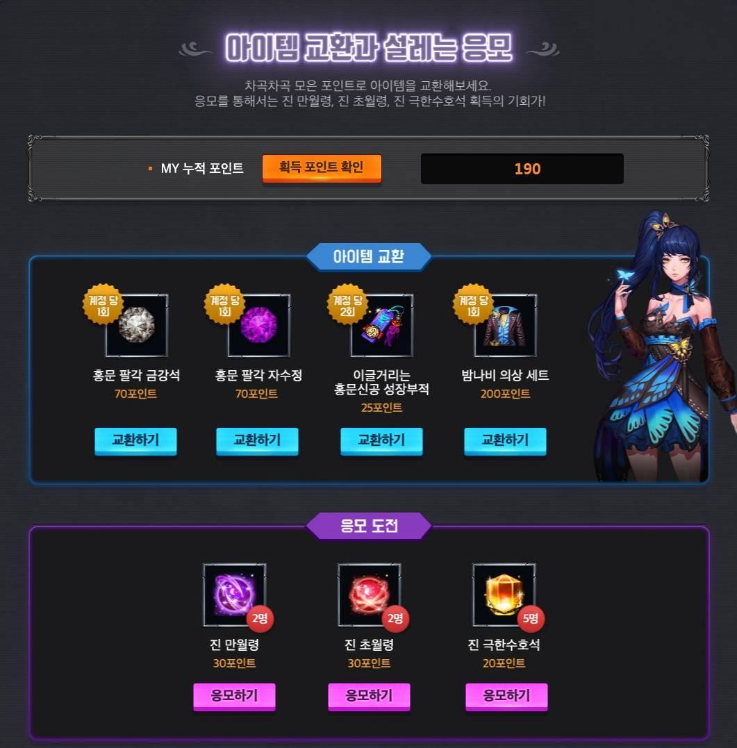 plaync_com_20180903_130435.jpg
