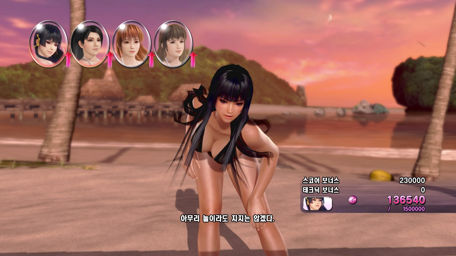 DEAD OR ALIVE Xtreme 3 Fortune_20160610011407_1.jpg