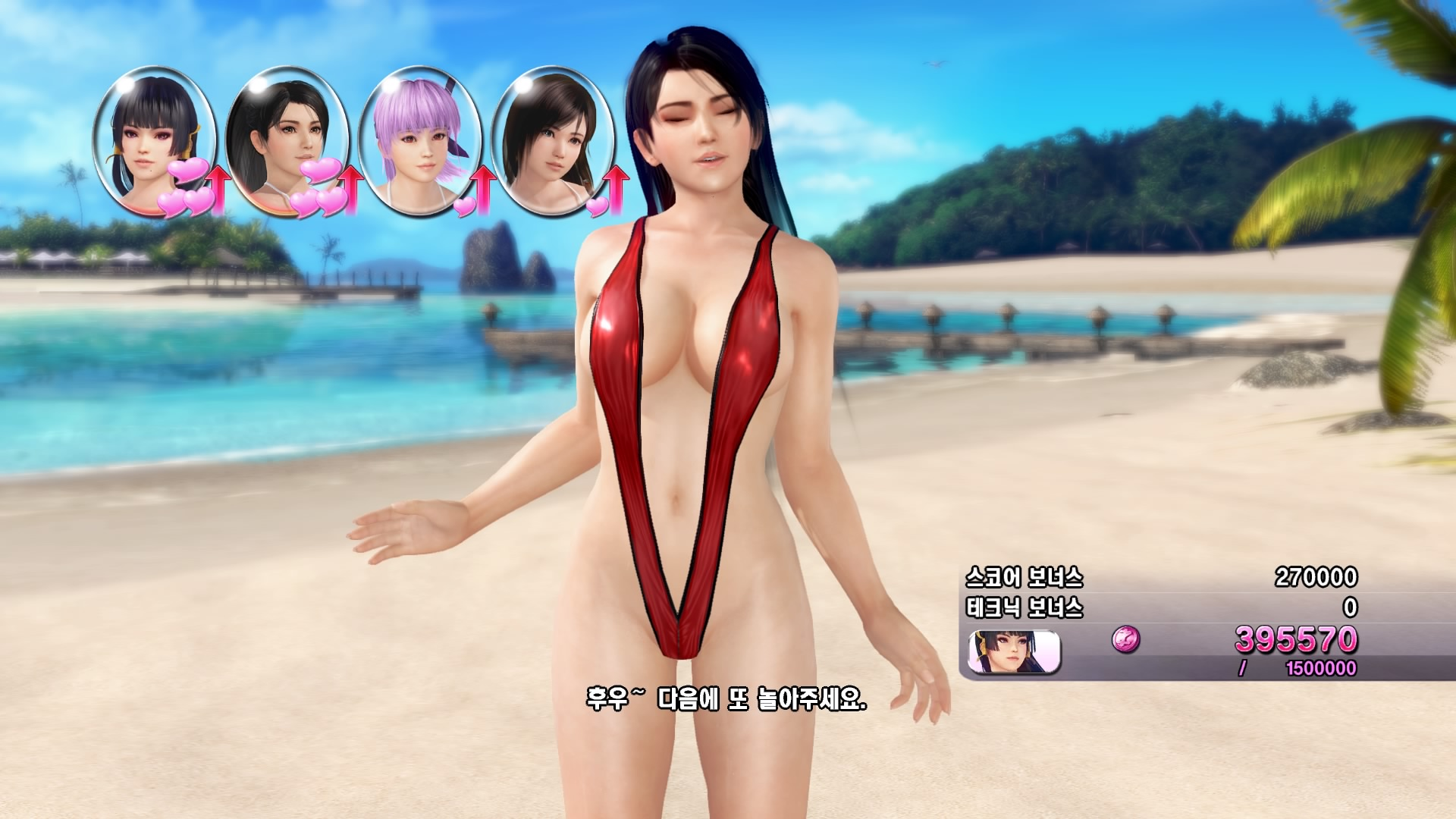 DEAD OR ALIVE Xtreme 3 Fortune_20160606011006.jpg
