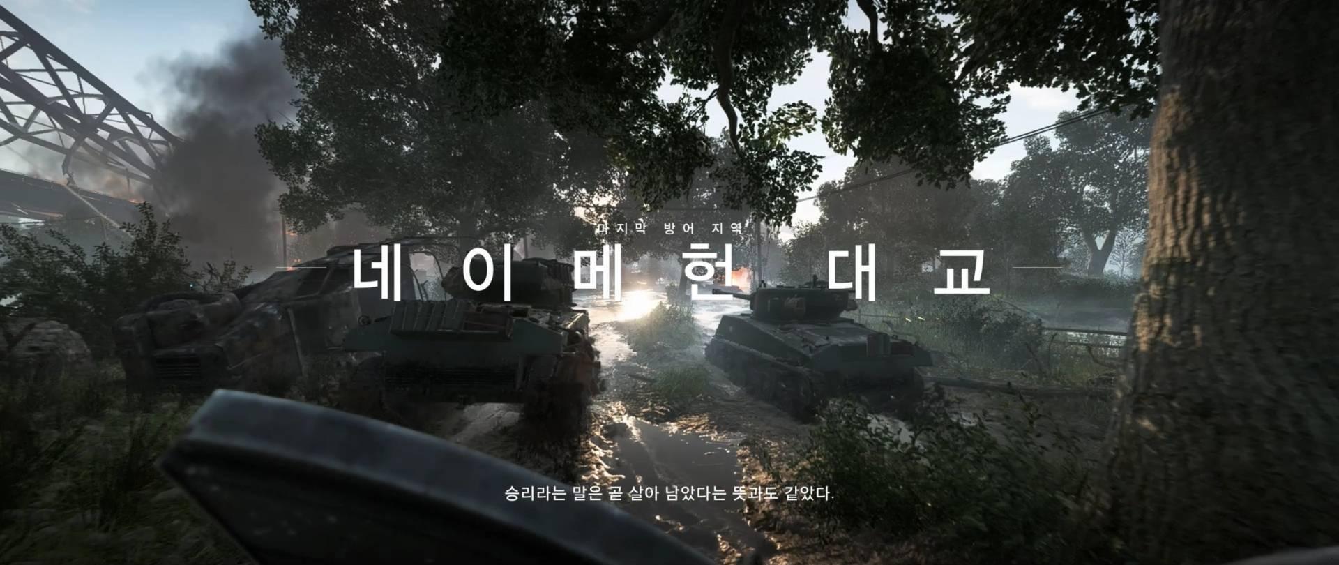 Battlefield V 2018.11.09 - 23.50.42.02.mp4_20181110_104359.514.jpg