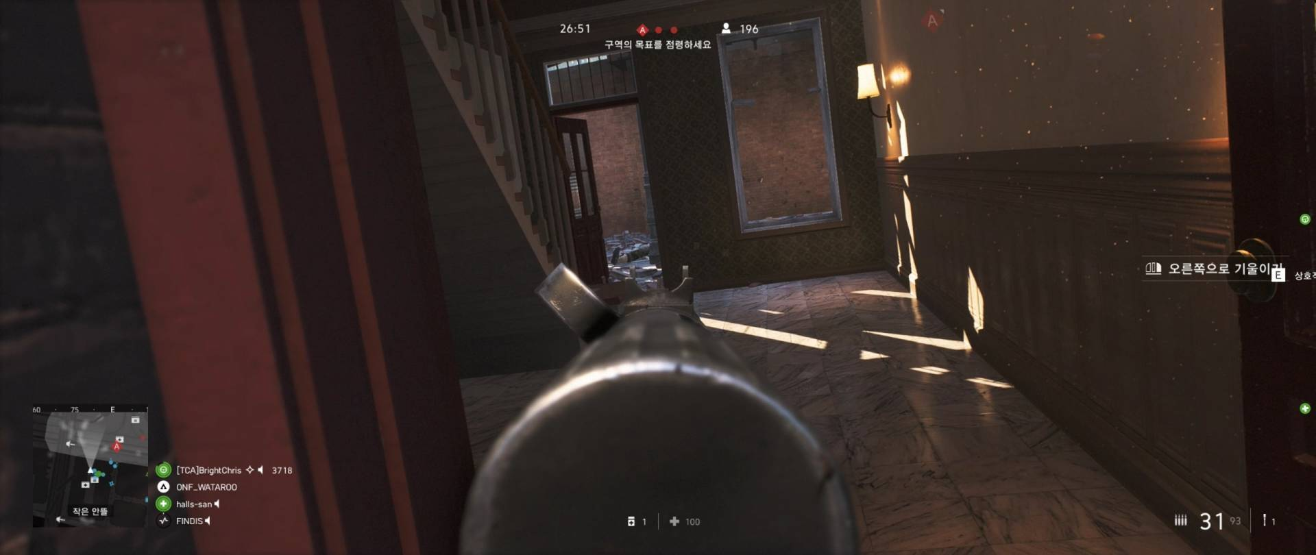 Battlefield V 2018.11.10 - 00.12.22.03.mp4_20181110_104436.935.jpg