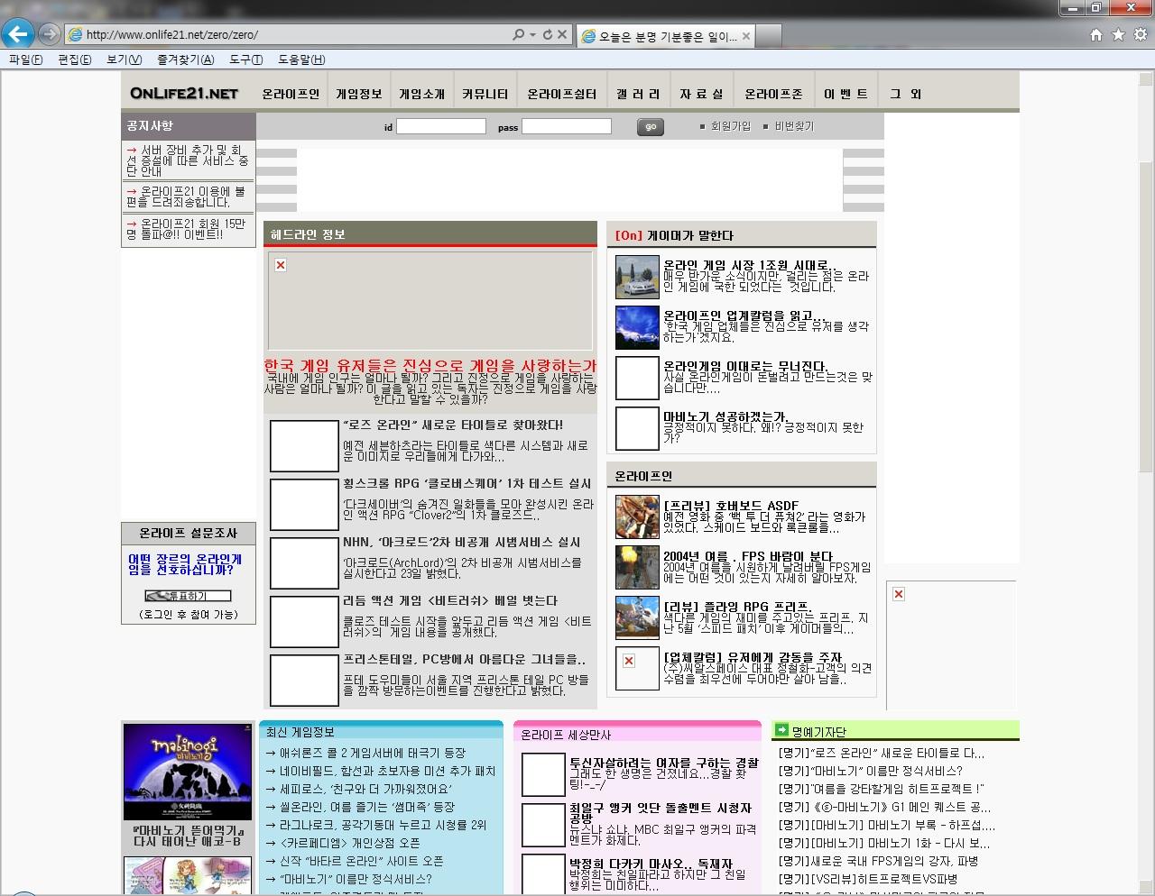 2004온프2.jpg