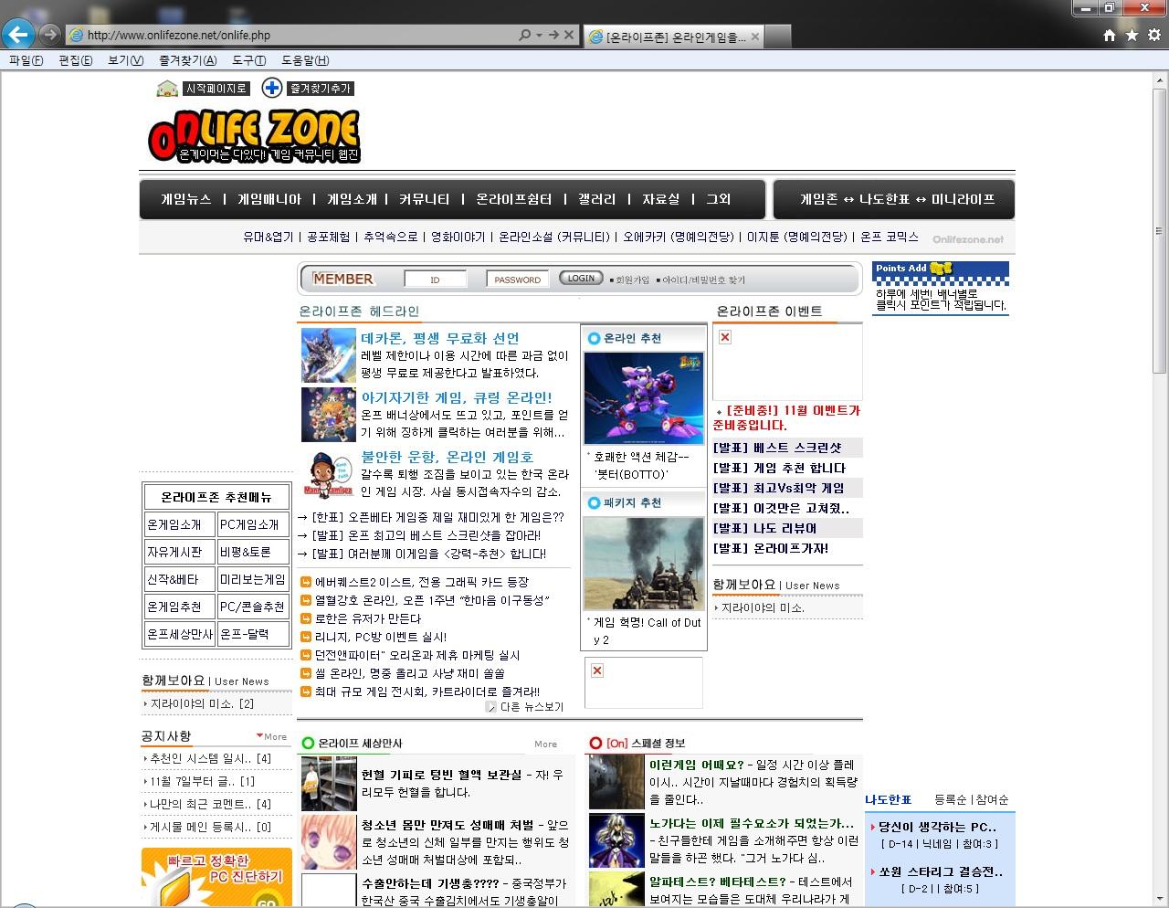 2005온프3.jpg