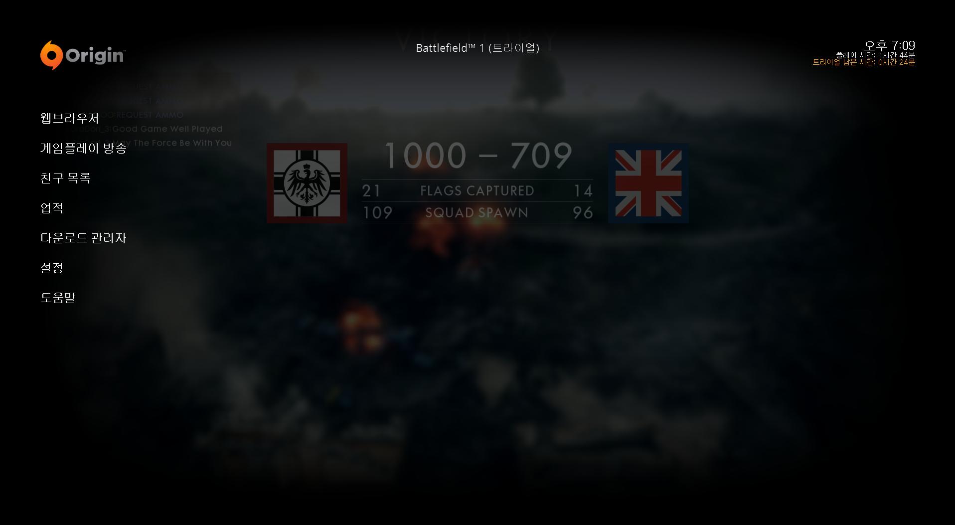 Battlefield 1 2016.10.16 - 19.09.52.06.png