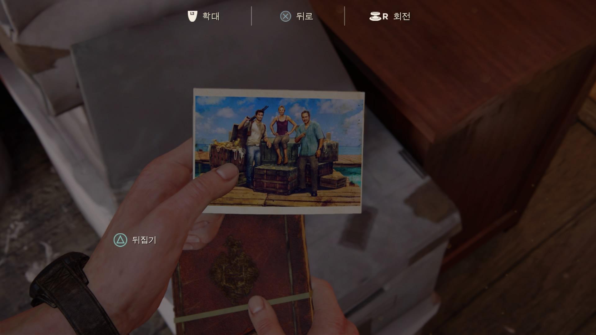 UNCHARTED 4_ 해적왕과 최후의 보물™_20160511192101.jpg