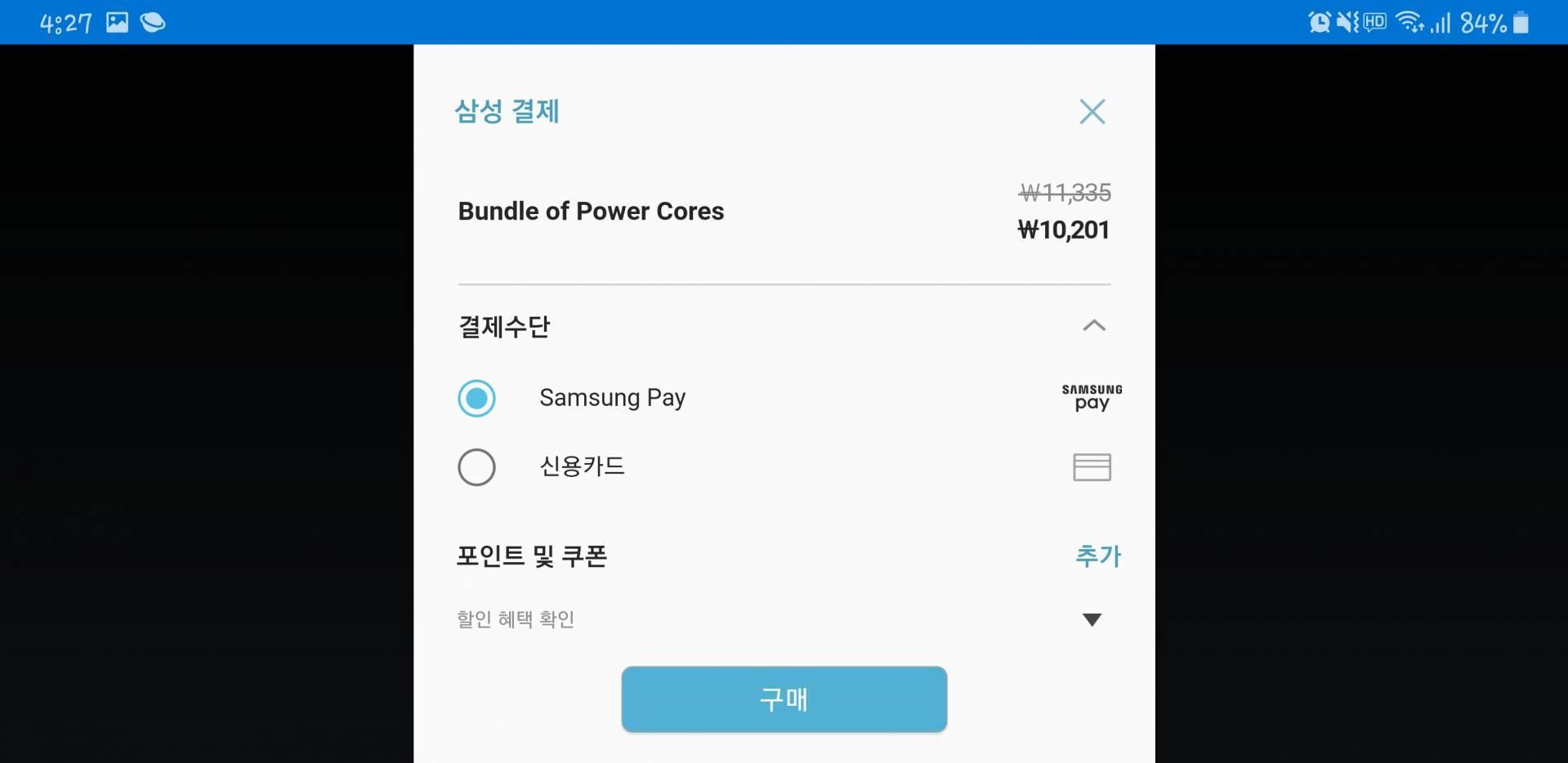 Screenshot_20190426-162752_Samsung Billing.jpg