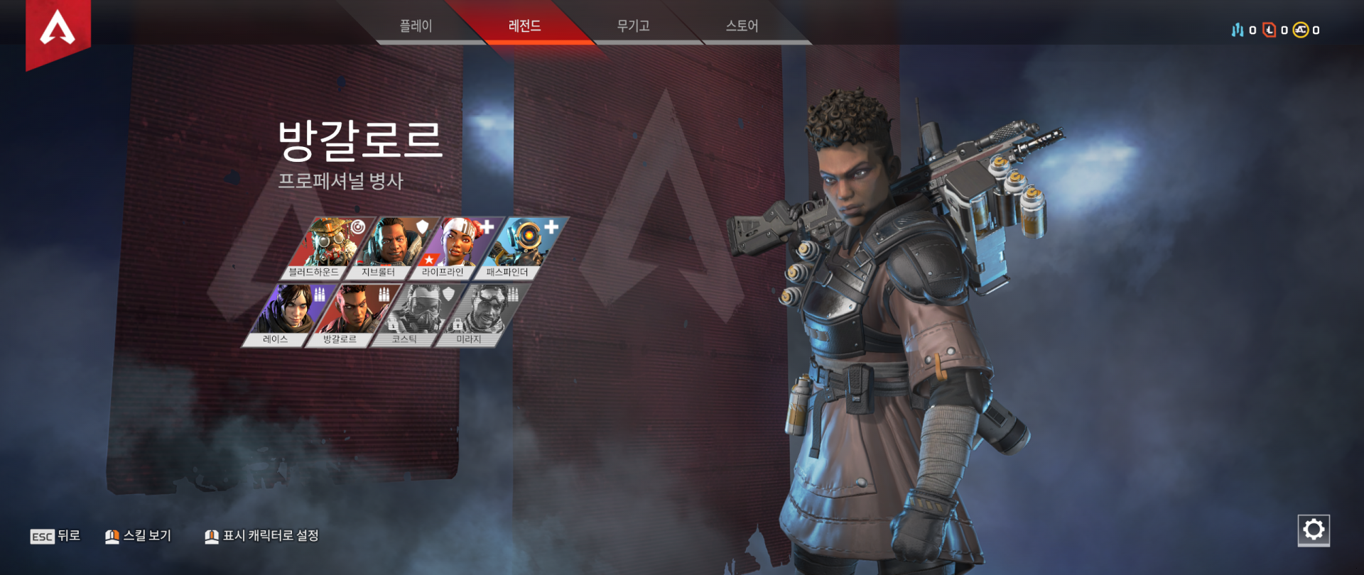 Apex Screenshot 2019.02.05 - 06.26.25.00.png