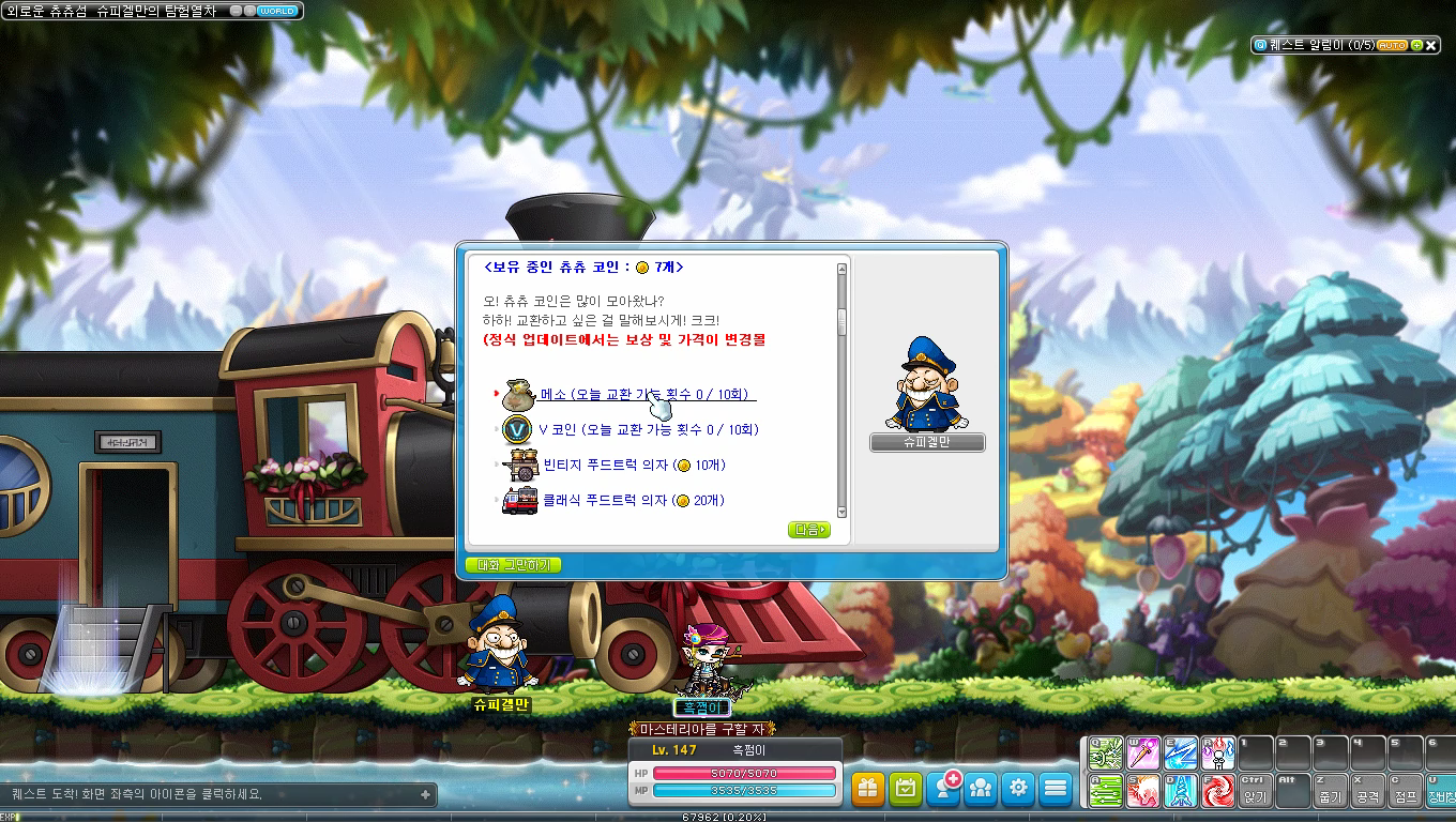 MapleStoryT 2016-08-12 19-19-43-479.avi_000004846.png