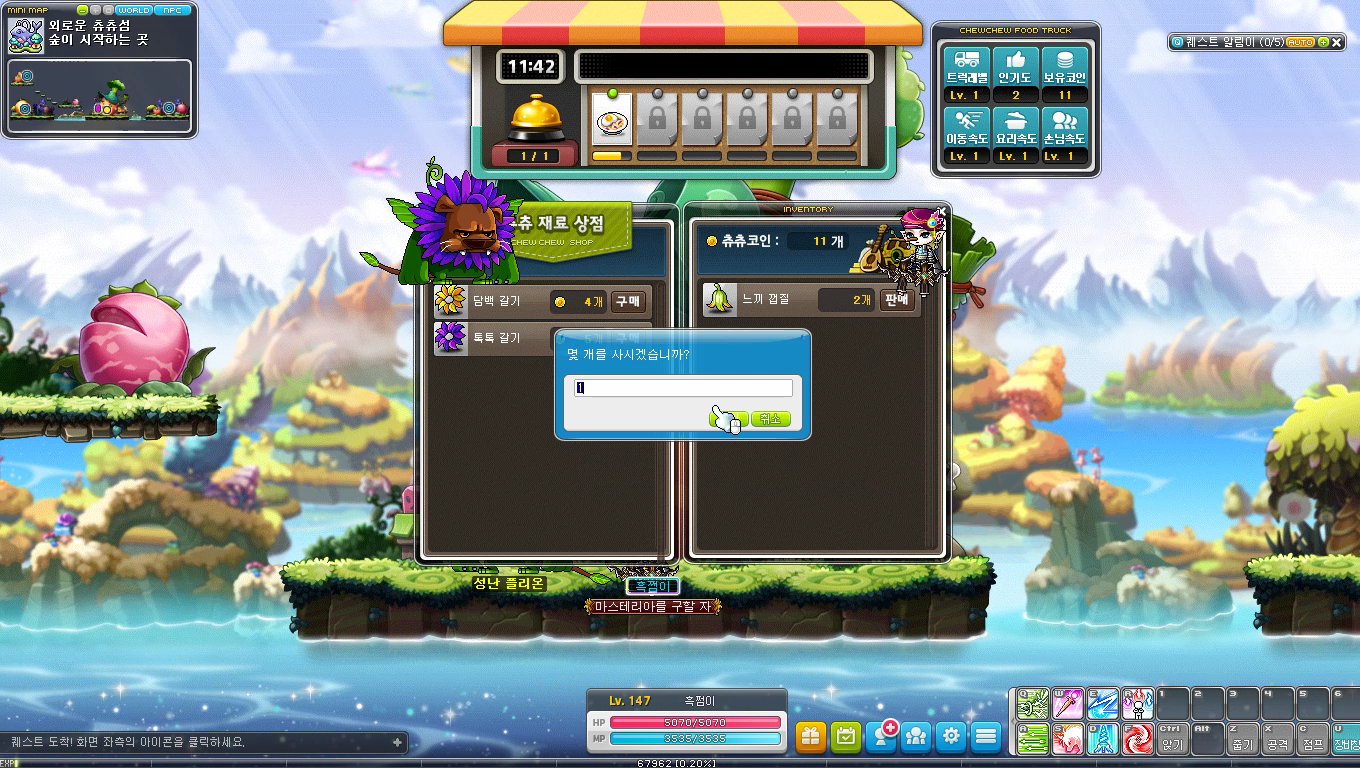 MapleStoryT 2016-08-12 19-03-09-851.avi_000279506.png