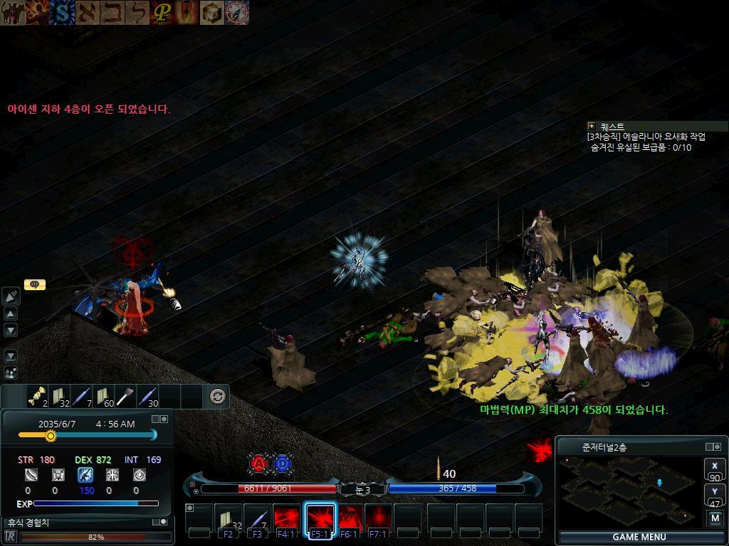 DarkEden065.jpg