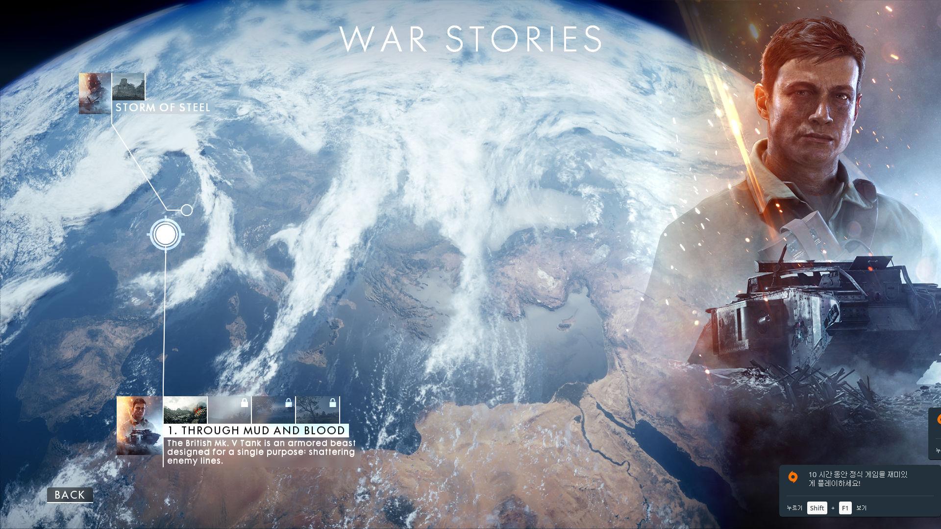 수정됨_Battlefield 1 2016.10.13 - 19.28.41.18.jpg