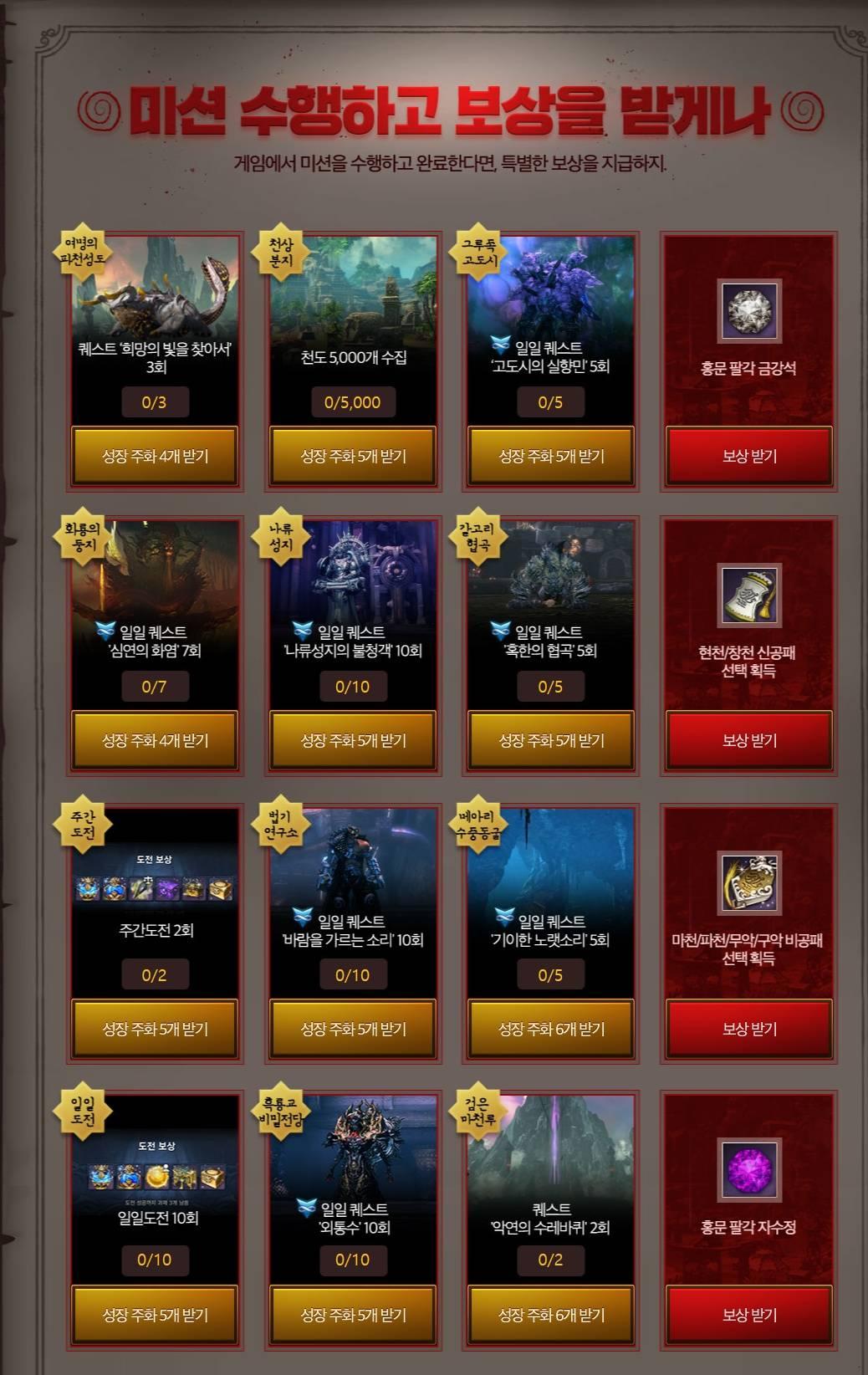 plaync_com_20180614_174409.jpg