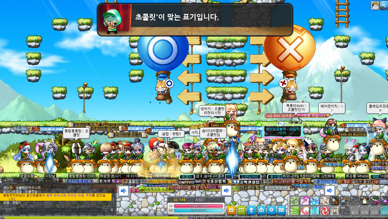 MapleStory 2016-08-18 14-45-26-693.avi_000338197.png