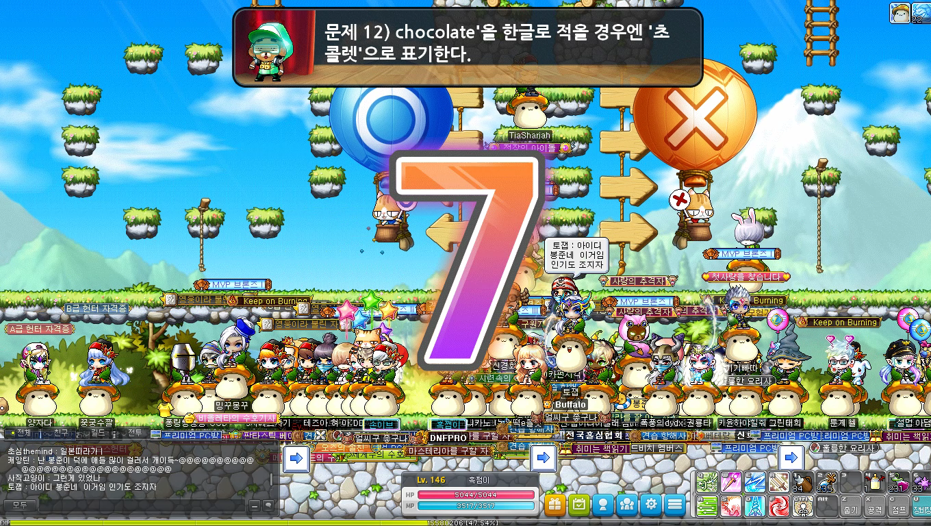 MapleStory 2016-08-18 14-45-26-693.avi_000329290.png