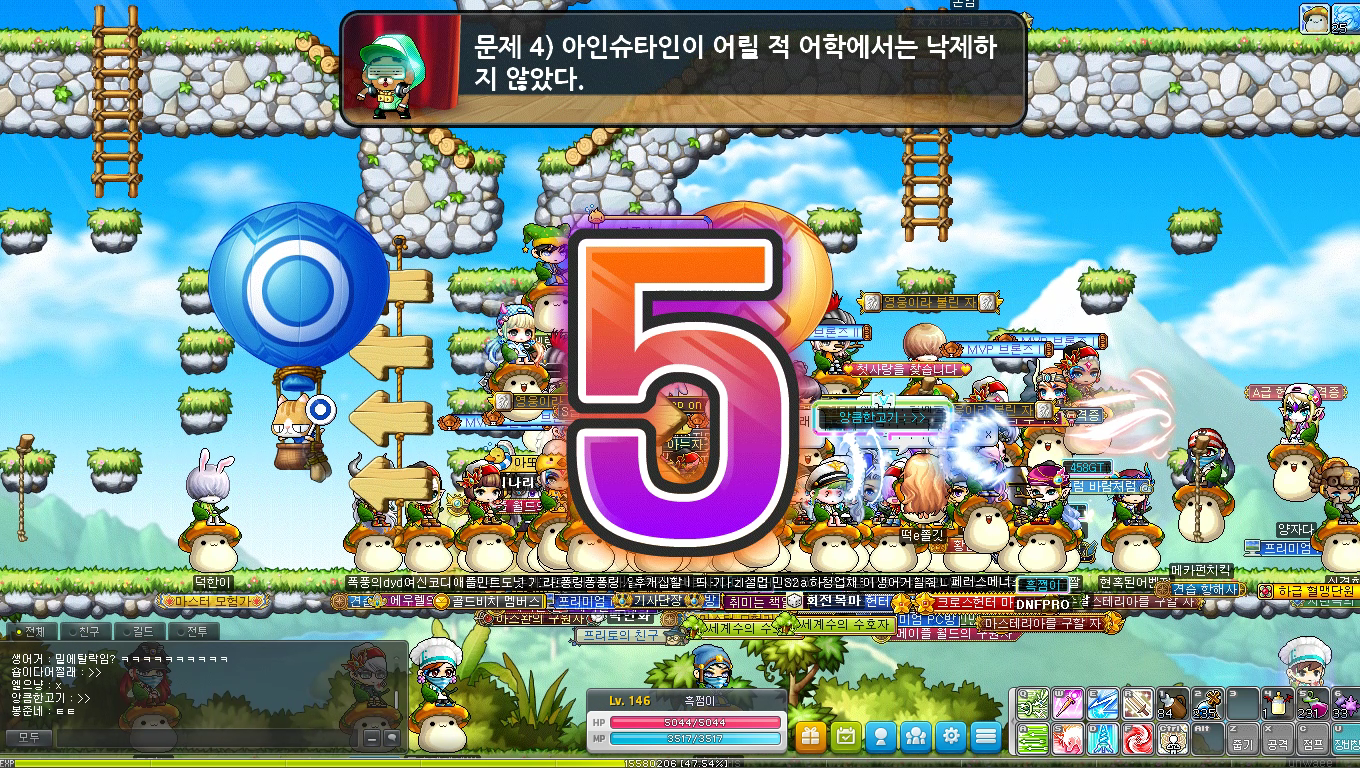 MapleStory 2016-08-18 14-45-26-693.avi_000150122.png