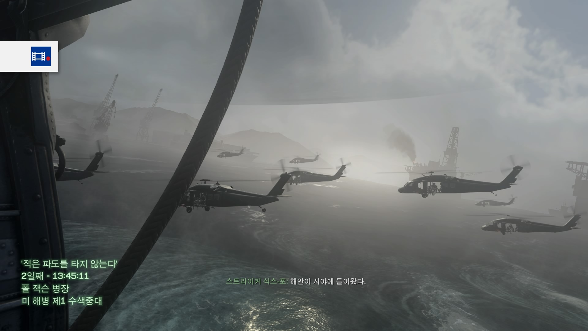 Call of Duty®_ Modern Warfare® Remastered_20161005155222.jpg