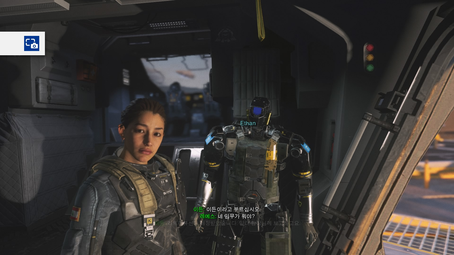 Call of Duty®_ Infinite Warfare_20161105103002.jpg