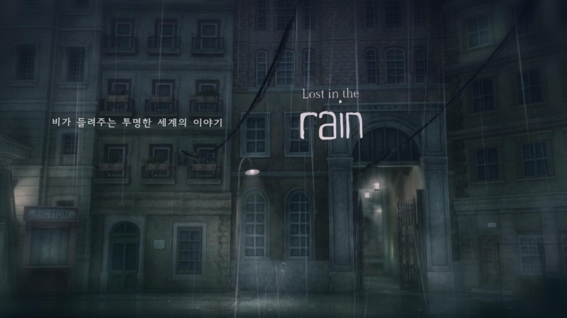 rain 0 (76).jpg
